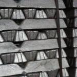ATEM - Κράματα Αλουμινίου